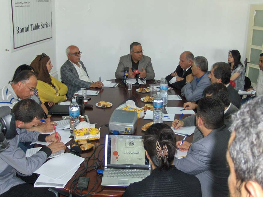 Democracy and freedoms workshop 28-05-2012