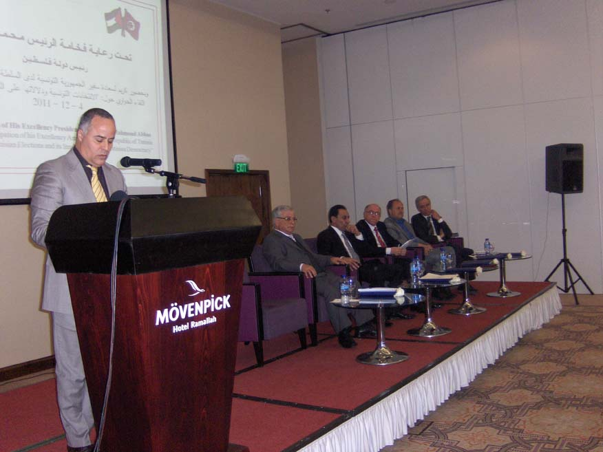 Tunis Conference Photos